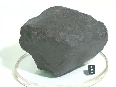 Метеорит Бердянск