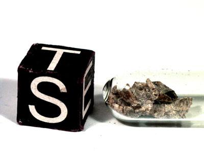 Метеорит Ibbenburen