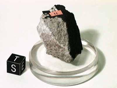 Метеорит Каанде