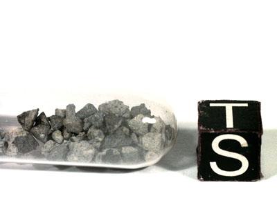 Метеорит Павловка