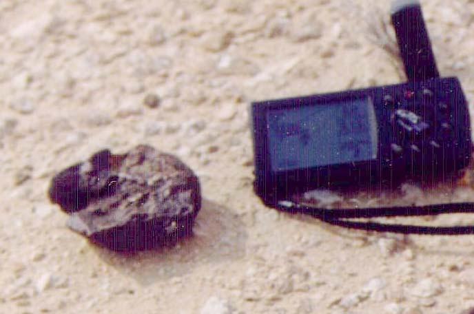 Метеорит Jiddat al Harasis 007