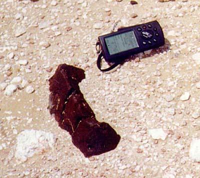 Метеорит Jiddat al Harasis 003