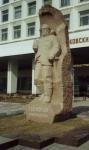 """Памятник """"Геологам-первооткрывателям"""""""
