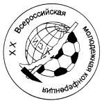 """""""Строение литосферы и геодинамика"""" - XX Всероссйская молодежная конференция"""