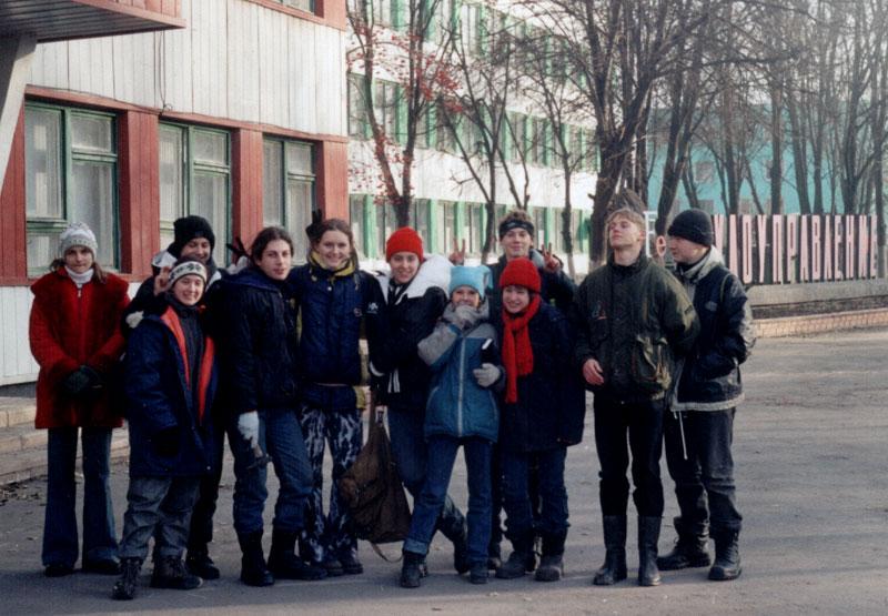 Группа Геошколы у р/у Стойленского карьера