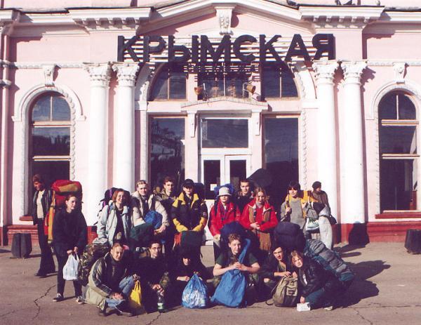 Отчет по проведению осенней учебной практики геологической школы в  Отчет по проведению осенней учебной практики геологической школы в районе города Тамань Краснодарского края 3 13 ноября 2001 года