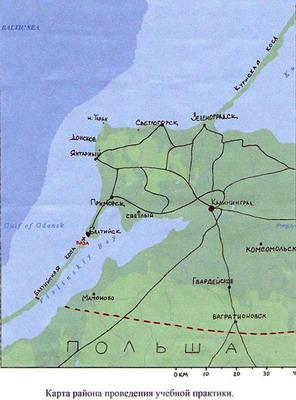 Карта  района проведения учебной практики.