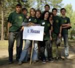 Геологическая школа на IV Всероссийском Слете Юных Геологов