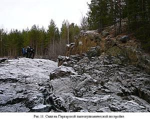 Геологическая Школа МГУ >> Отчёт группы класса й год  Во время нашей практики мы наблюдали проявления древнего интрузивного магматизма