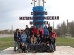Фотогалерея весенней геологической практики на Украине в городе Волноваха