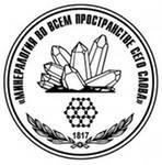Чтения памяти П.Н. Чирвинского